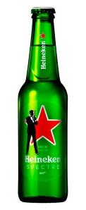 ハイネケン-ボトル