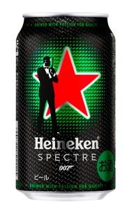 ハイネケン-缶